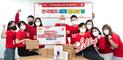 한국릴리 글로벌 캠페인 '세계 봉사의 날'..핸즈온 봉사활동 진행