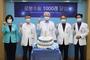인하대병원, 인천지역 최단기 로봇수술 1000례 달성