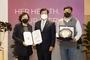 한국오가논, 올해의 노사문화 우수기관 대상 수상