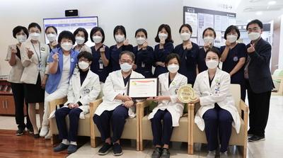 경희대학교병원 소화기센터, 4주기 연속 우수내시경실 인증 획득