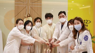 국제성모병원, 호스피스병동 7주년 기념식 열어