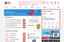 일동제약, 의료정보플랫폼 '후다닥' 관련 특허 취득